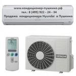 Продажа кондиционера Hyundai в Пушкино тел: 8 (495) 922-24-34