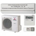 Установка кондиционера Mitsubishi Heavy в Пушкино тел: 8 (495) 922-24-34