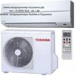 Установка кондиционера Toshiba в Пушкино тел: 8 (495) 922-24-34
