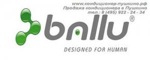Установка кондиционера Ballu в Пушкино, купить кондиционер Ballu в Пушкино, тел.: 8 (495) 922-24-34
